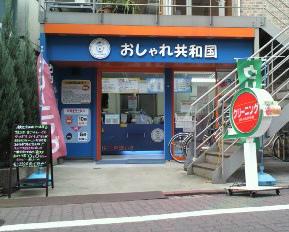 zoushiki_2